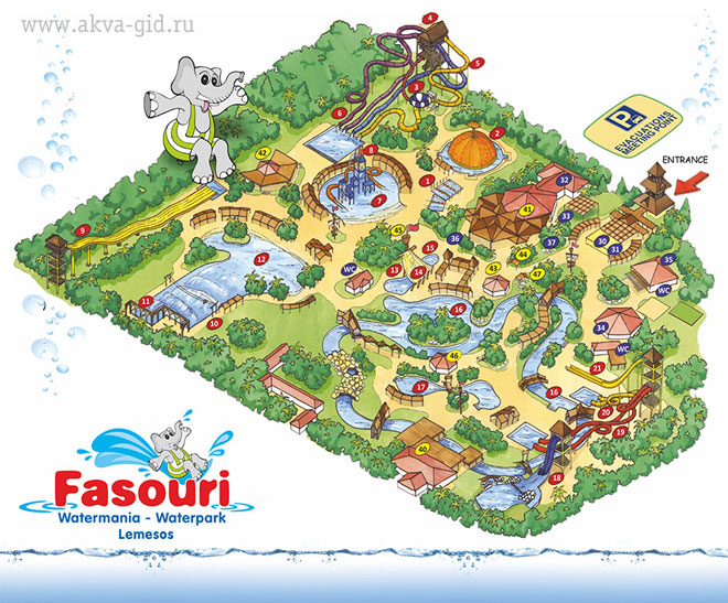 Аквапарк «Fasouri Watermania» Лимассол
